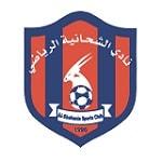 Аль-Шахания - logo