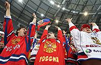 Заработай билеты на ЧМ по хоккею в Москве!