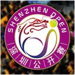 WTA Shenzhen Open