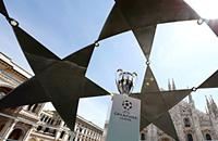 Бавария, Селтик, Реал Мадрид, Атлетико, болельщики, Сан-Сиро