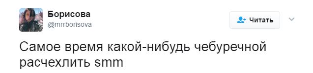 https://s5o.ru/storage/simple/ru/edt/7b/2e/99/b3/ruebd99a391e4.png