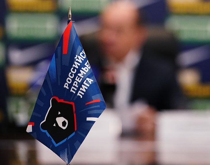 Некоторые клубы РПЛ – за обнуление сезона. Это тотально неграмотно, и сама лига нацелена на доигровку летом