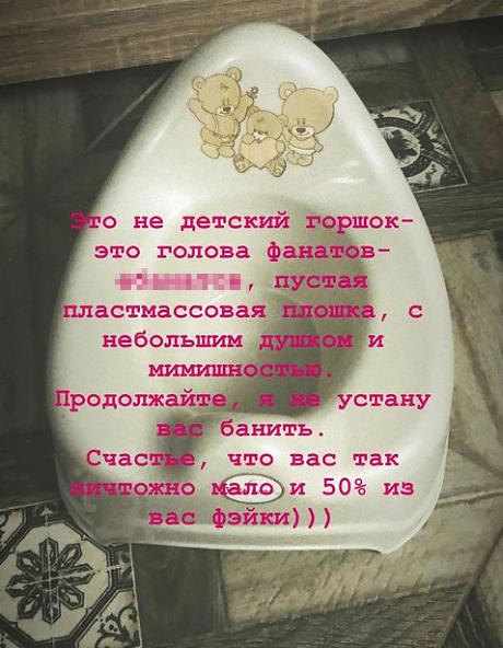 Татьяна Волосожар - Максим Траньков-4 - Страница 18 Rueb9de3879b3