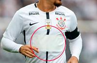 Коринтианс, высшая лига Бразилия, игровая форма, стиль