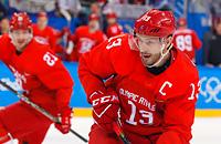 Хоккейная сборная может выйти в полуфинал Игр впервые за 12 лет