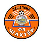 Шахтер Пешелань - logo