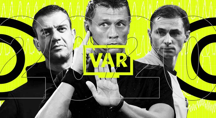 Судьи и ВАР в 2020-м: война со «Спартаком», полиграф, отстранения, отстранения, отстранения