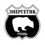 Энергетик Урень - logo