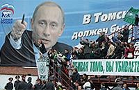 Премьер-лига Россия, ПФЛ Россия, ФНЛ