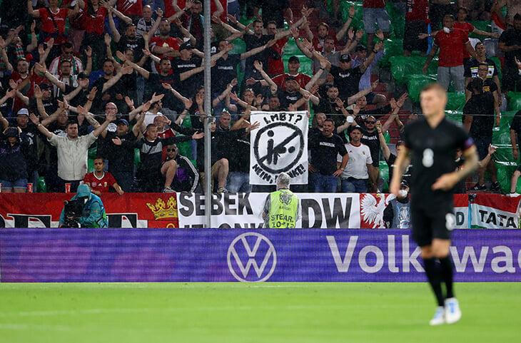 Венгры воюют с УЕФА: все из-за оскорбительных кричалок фанатов и закона против ЛГБТ в стране