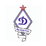 Динамо Бендеры