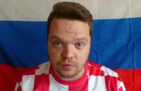 Евро-2016, Кубок Америки, Александр Неценко