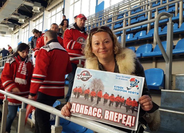 Донбасс, детский хоккей, КХЛ