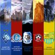 Металлист, Днепр, Шахтер, Динамо Киев, премьер-лига Украина