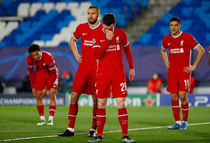 «Ливерпуль» очень плох с испанцами –опять проиграл. Теперь нужен новый камбэк против гранда Ла Лиги