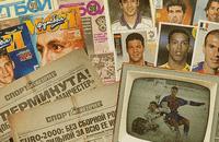 Обменные пункты наклеек Panini, постеры из журнала «Мой футбол» и телетекст. Как мы следили за футболом в детстве #3