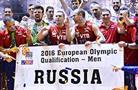 сборная России, Рио-2016