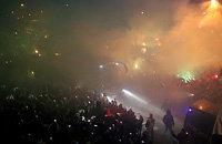Валенсия, Бетис, Ла Лига, Кубок Испании, болельщики