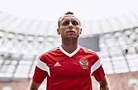 adidas, ЧМ-2018, сборная России, сборная СССР, игровая форма, стиль