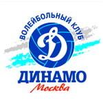 Динамо Москва жен