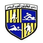 Аль-Мокавлун - logo