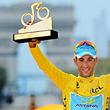 Тур де Франс, велошоссе, Астана, Винченцо Нибали