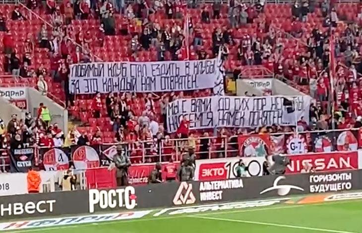 «За это каждый нам отвратен». Фанаты «Спартака» атакуют команду и клуб – игроки терпят и показательно слушают