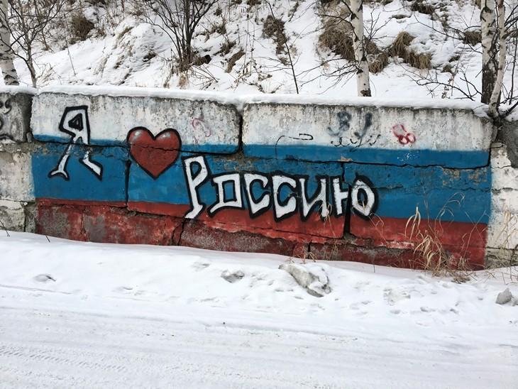 Профайлы и интервью: Русский супергерой, которого нам не хватило на Олимпиаде