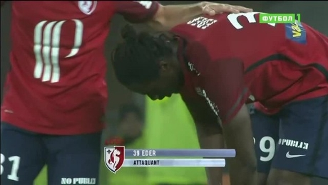 Франция. Лига 1. «Сент-Этьен» - «Лилль»