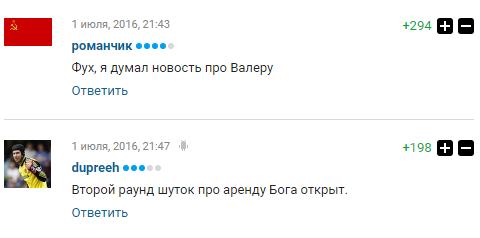 https://s5o.ru/storage/simple/ru/edt/88/0a/ee/6f/ruece7daf52b5.png