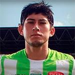 Педро Асоге