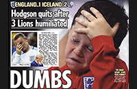 «Балбесы влетели Исландии». Как Англия переживает свой позор