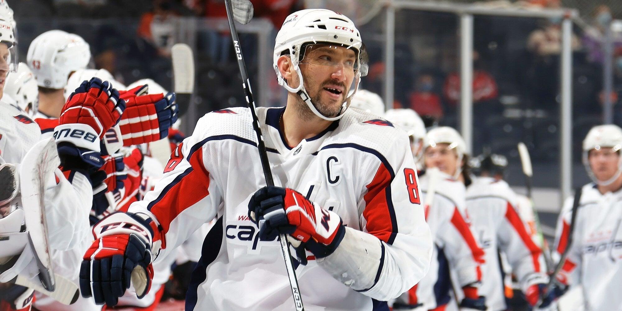 Овечкин о 5-м месте в списке лучших снайперов НХЛ: Я наслаждаюсь происходящим. Просто стараюсь делать свою работу