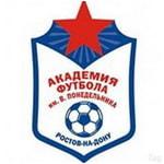 Football Academy Of Ponedelnik - logo