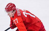 Россия на Кубке «Карьялы». Начинаем с Финляндией
