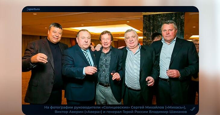 Семин уважает Путина, не обижается на алкомемы и счастлив в браке 53 года. Сейчас готов тренировать в Европе
