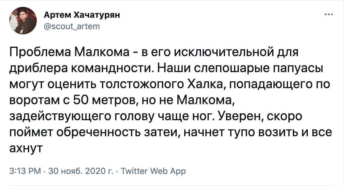 Самый дерзкий скаут России: называл Кокорина переписанным, гасит всех русских тренеров, увидел Самошникова и Захаряна раньше всех