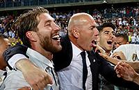 Криштиану Роналду, Реал Мадрид, Зинедин Зидан, Флорентино Перес, примера Испания