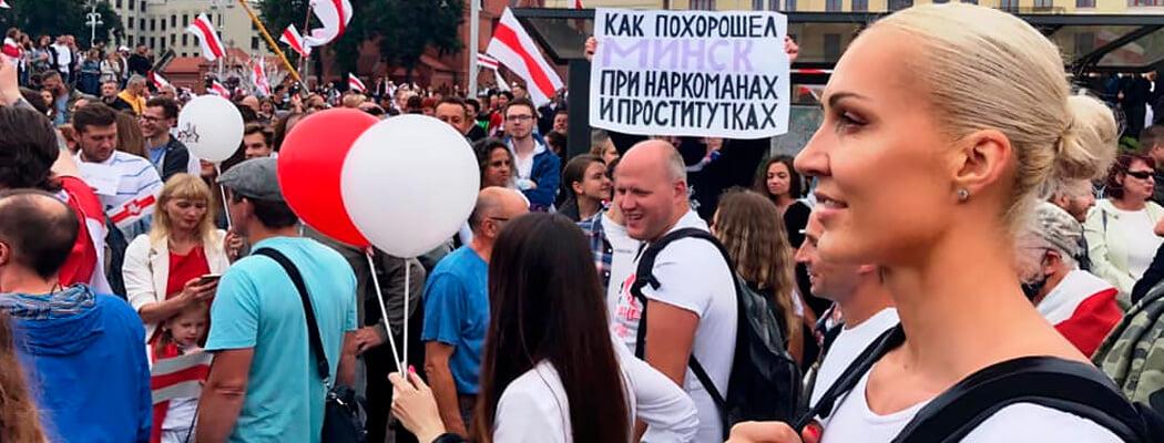 «Нужно закрыть рот, и тогда все будет хорошо». Протесты в Беларуси глазами баскетболистки Елены Левченко – она отсидела 15 суток в изоляторе