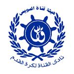 Аль-Кана