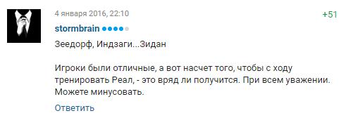 https://s5o.ru/storage/simple/ru/edt/8f/06/57/56/rue62e9061fe2.png
