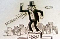 МОК, Сергей Бубка, Хуан Антонио Самаранч, Владимир Сальников, сборная СССР, сборная СССР, политика