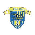 Чихура - logo