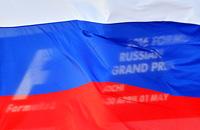 Почему этот Гран-при России будет самым крутым