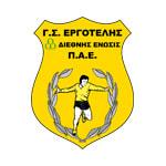 Эрготелис - статистика Греция. Кубок 2011/2012