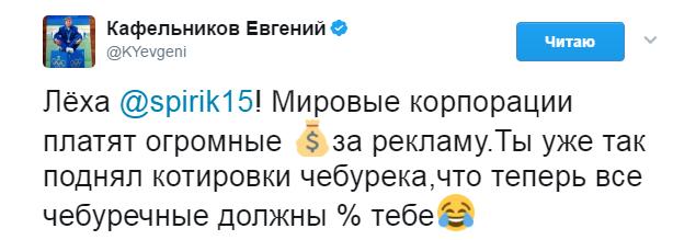 https://s5o.ru/storage/simple/ru/edt/90/a3/14/24/rue9a6f7483b8.png
