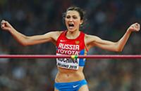 чемпионат мира по легкой атлетике, сборная России жен, прыжки в высоту, Анна Чичерова, Бланка Влашич, Мария Ласицкене (Кучина)