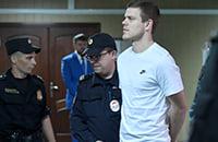 Зенит, Краснодар, Павел Мамаев, Александр Кокорин, Кокорин и Мамаев