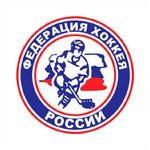 сборная России жен