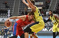 ЦСКА, Олимпиакос, Фенербахче, Реал, Химки, Панатинаикос, Turkish Airlines Euroleague